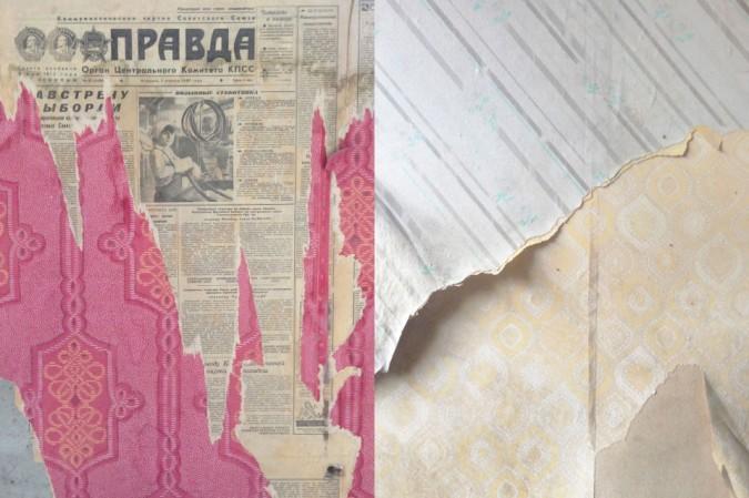 Intériorité soviétique, Elena Amabili + Alessandro Calvaresi4
